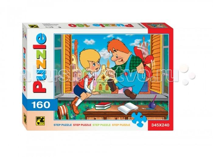 Пазлы Step Puzzle Пазлы Малыш и Карлсон 160 элементов пазлы step puzzle пазл винни и его друзья 160 элементов