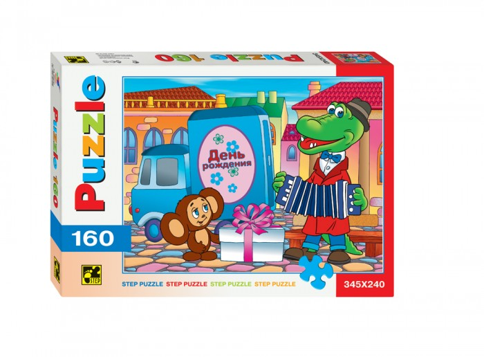 Пазлы Step Puzzle Пазлы Чебурашка и крокодил Гена День рождения 160 элементов пазлы crystal puzzle 3d головоломка вулкан 40 деталей