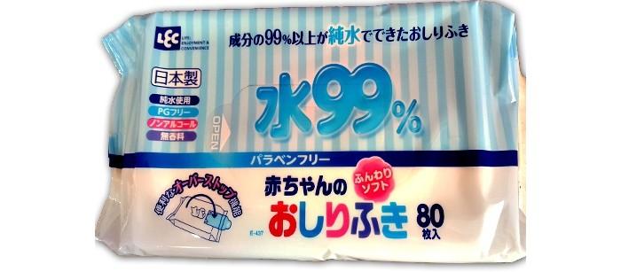 Салфетки iPlus Влажные салфетки для новорожденных 99,9% воды 80 шт. салфетки duni салфетки duni комплект 2 шт