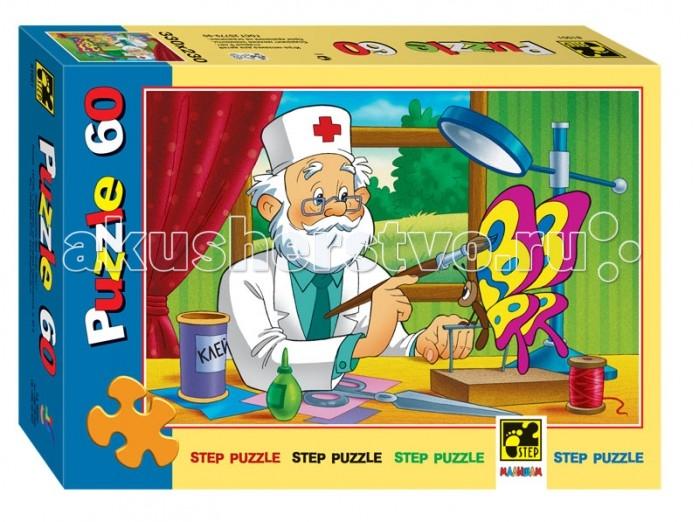 Пазлы Step Puzzle Пазл Айболит 60 элементов пазлы crystal puzzle 3d головоломка вулкан 40 деталей