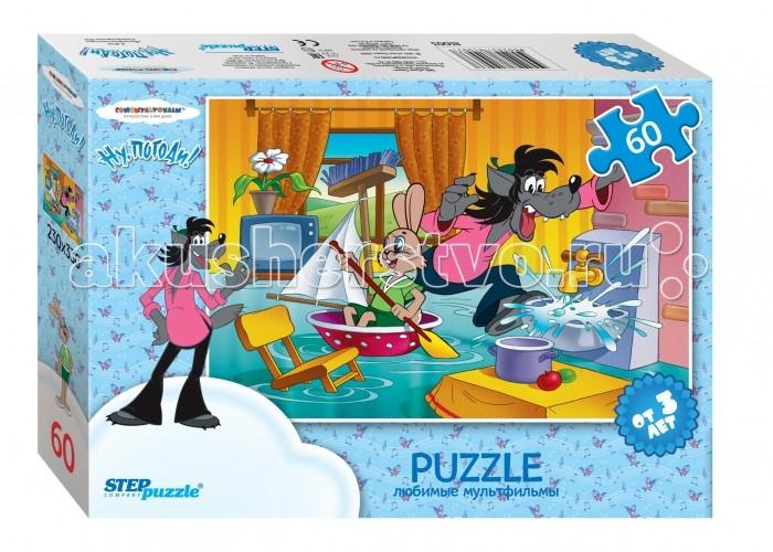 Пазлы Step Puzzle Пазл Ну, Погоди! - Потоп 60 элементов пазл 3d 60 элементов step puzzle disney винни пух 98108