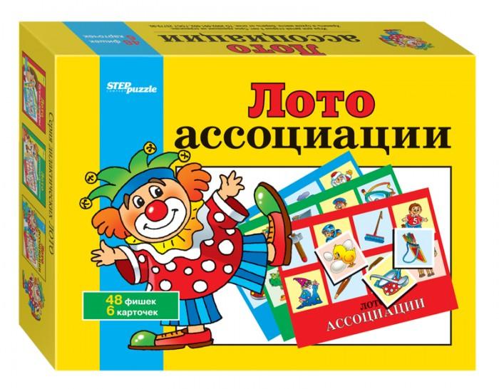 Игры для малышей Step Puzzle Настольные игры Лото Ассоциации