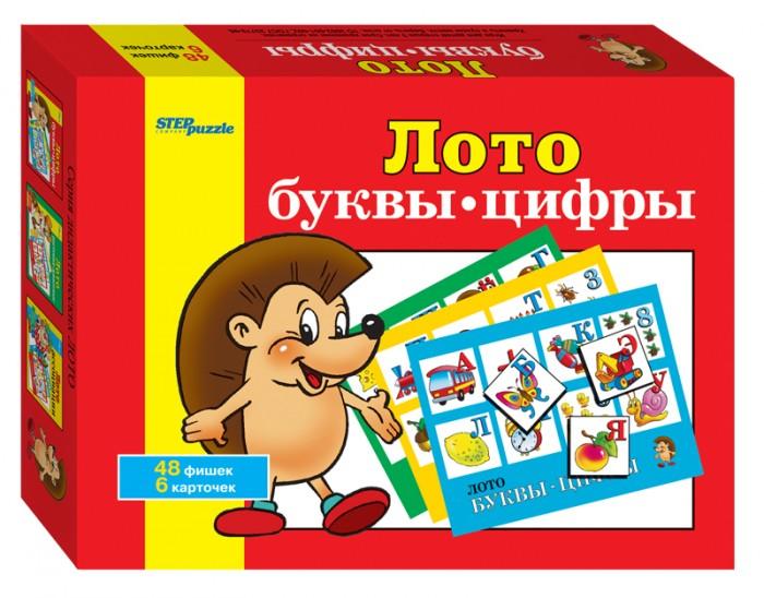 Игры для малышей Step Puzzle Настольные игры Лото Буквы-цифры настольные игры карточные
