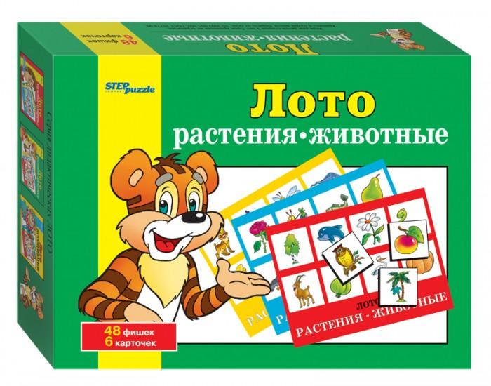Игры для малышей Step Puzzle Детское лото Растения-животные игры для малышей djeco игра тактильное лото животные
