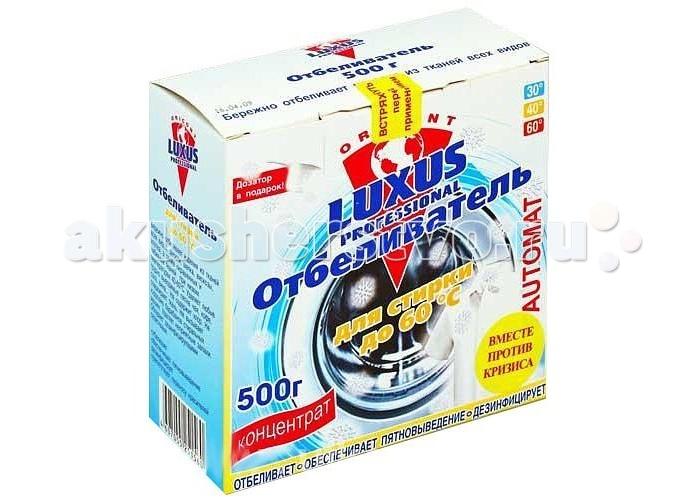 Бытовая химия Luxus Отбеливатель oricont для стирки до 60 градусов 500 г бытовая химия snowter oxy усилитель стирки 350 г