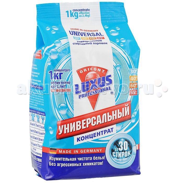 Бытовая химия Luxus Универсальный стиральный порошок Концентрат Professional 1 кг детские моющие средства luxus стиральный порошок для детского цветного белья концентрат 1 кг
