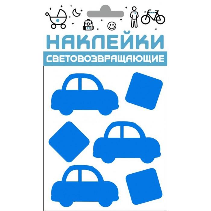 Купить Cova Наклейки световозвращающие Авто 100 х 85 мм в интернет магазине. Цены, фото, описания, характеристики, отзывы, обзоры