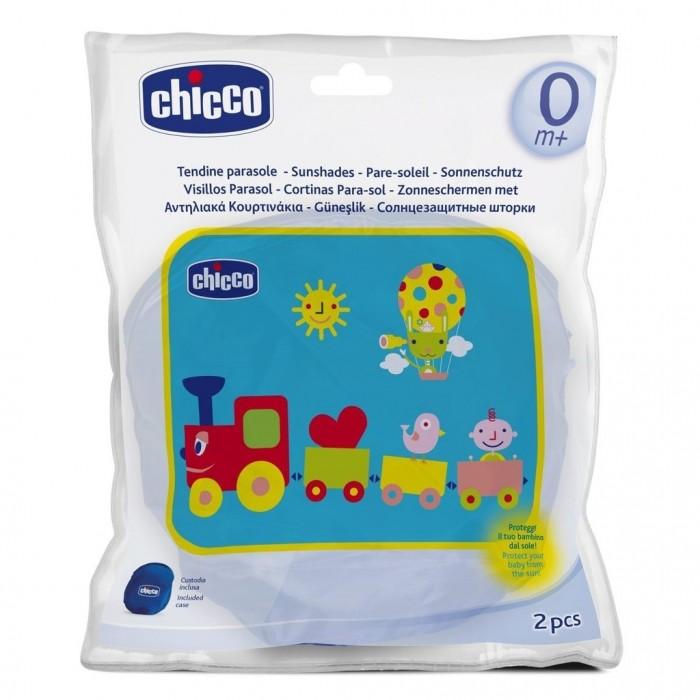 Аксессуары для автомобиля Chicco Защитные шторки для автомобиля Паровозик 2 шт.