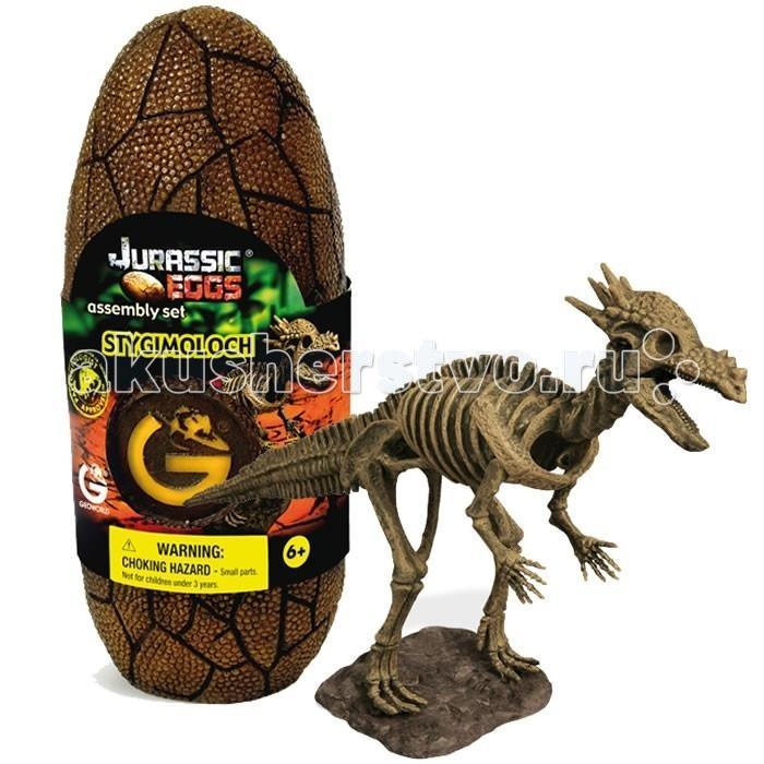 Конструкторы Geoworld Сборная модель динозавра в яйце Jurassic eggs - Стигимолох 14 деталей конструкторы geoworld сборная модель динозавра в яйце jurassic eggs стигимолох n14 деталей