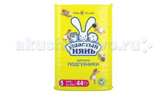 Подгузники Ушастый нянь Подгузники 5 Junior 11-25 кг 44 шт.