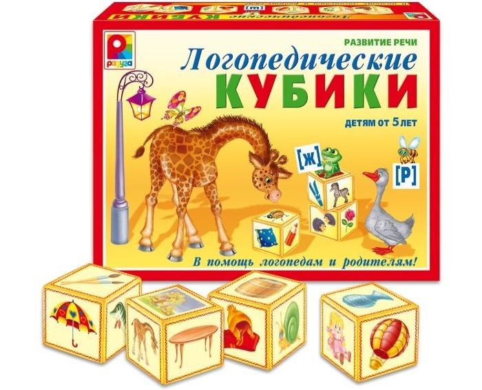 Раннее развитие Радуга Логопедические кубики Игра росмэн логопедические карточки обезьянка