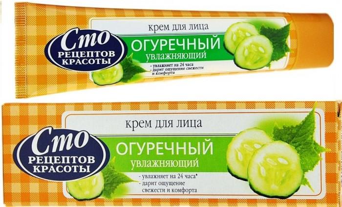 Косметика для мамы Сто рецептов красоты Крем для лица увлажняющий Огуречный 40 мл