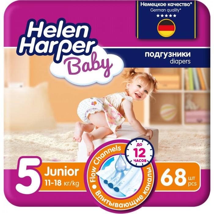 Подгузники Helen Harper Подгузники Baby Junior (11-18 кг) 68 шт. подгузники детские helen harper helen harper подгузники baby junior 11 25кг 40шт