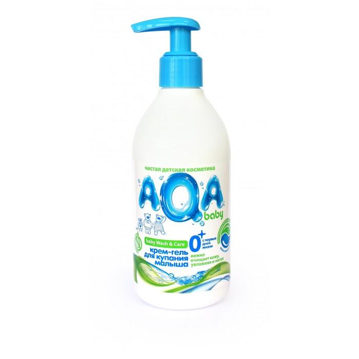 Косметика для новорожденных AQA baby Крем-гель для купания малыша 300 мл косметика для новорожденных aqa baby защитный крем от мороза и непогоды 50 мл