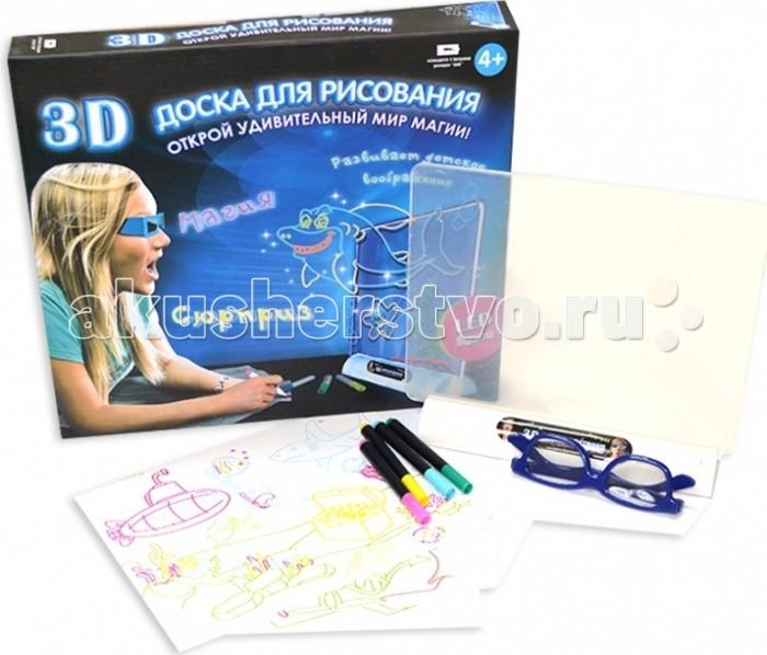 UF Доска для рисования с 3D-эффектом (свет)