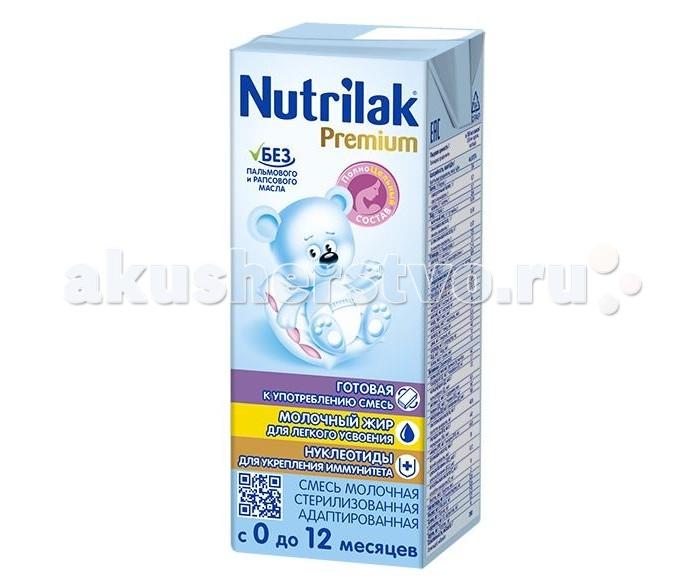 Молочные смеси Nutrilak Готовая молочная смесь Premium 0-12 мес. 200 мл молочная продукция pediasure малоежка с пищевыми волокнами со вкусом ванили для энтерального питания от 1 года до 10 лет 200 мл