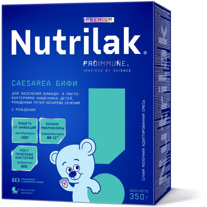 Молочные смеси Nutrilak Молочная смесь Premium Caesarea Бифи 0-12 мес. 350 г молочная смесь nutrilak premium соя с рождения 350 г
