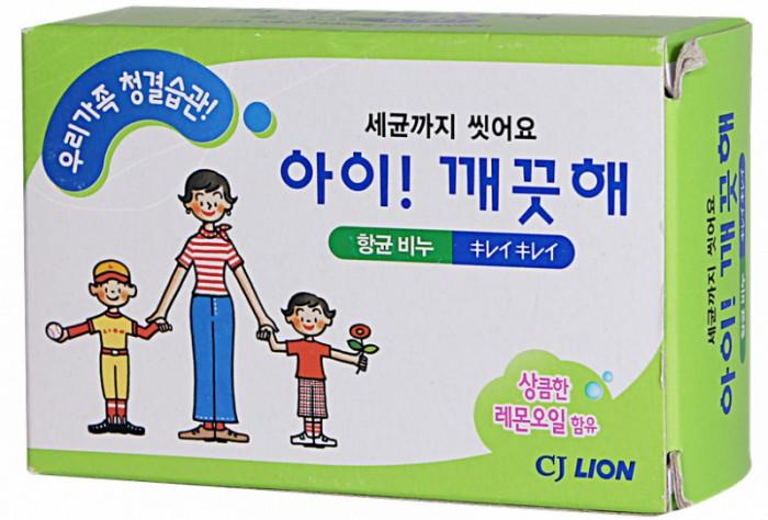 Детская косметика CJ Lion Антибактериальное мыло Ai - Kekute Лимонное масло для всей семьи 100 г cj lion