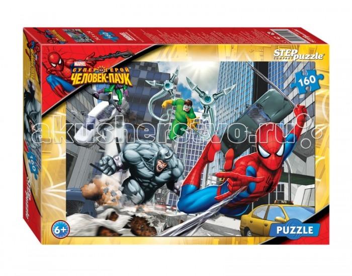 Пазлы Step Puzzle Пазл Человек-паук 160 элементов пазл 3d 60 элементов step puzzle disney винни пух 98108