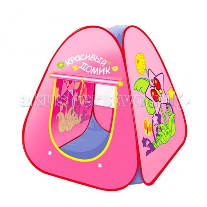 Yongjia Игровая палатка Красивый домик 889-79B