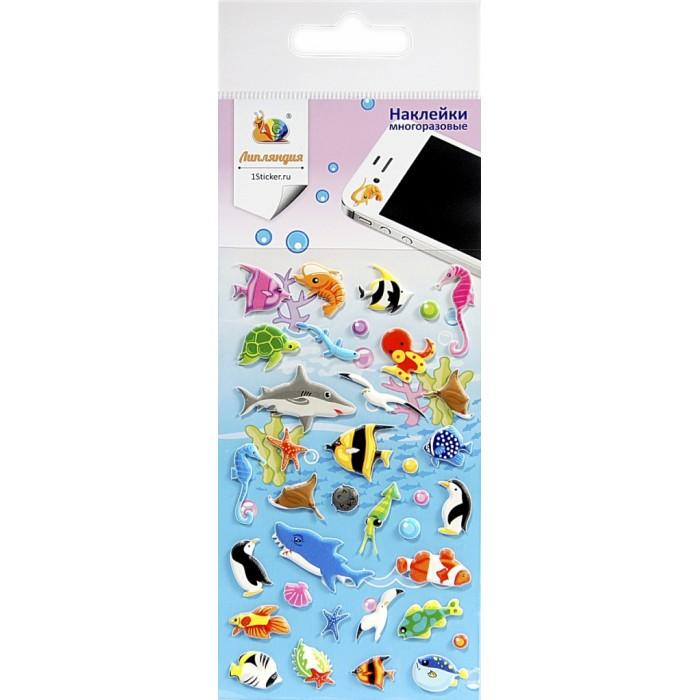 Детские наклейки Липляндия Набор наклеек Подводный мир набор для ванны подводный мир 55390