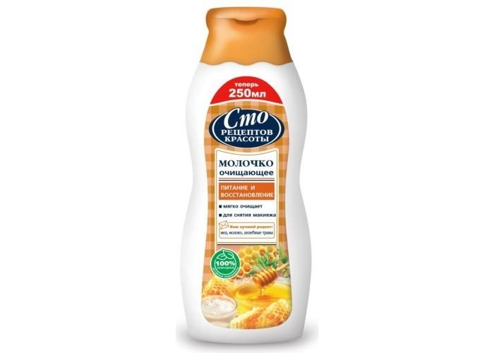 Косметика для мамы Сто рецептов красоты Молочко очищающее Питание и восстановление 250 мл недорого