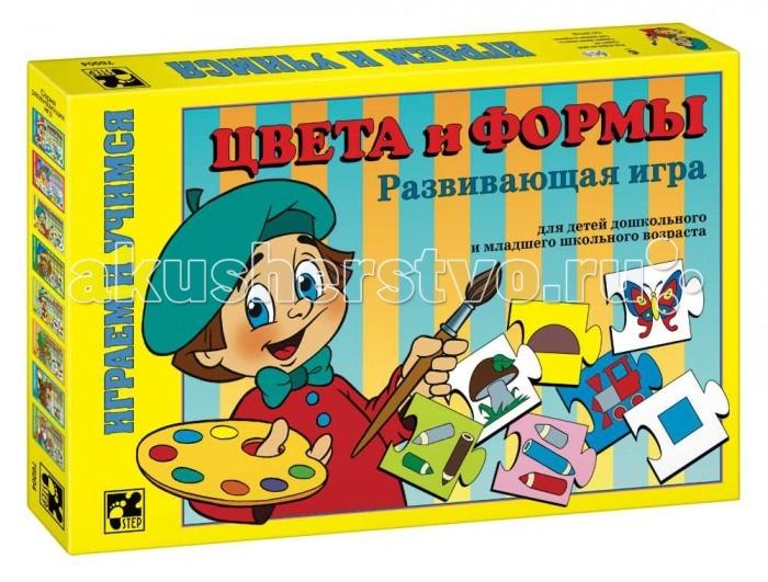 игры для малышей step puzzle настольная игра дорожные знаки Игры для малышей Step Puzzle Настольная игра Играем и учимся - Цвета и формы