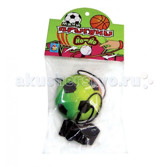 Развивающие игрушки 1 Toy Мяч-прыгун Йо-Йо 4.7 см игрушка йо йо 1 toy на палец