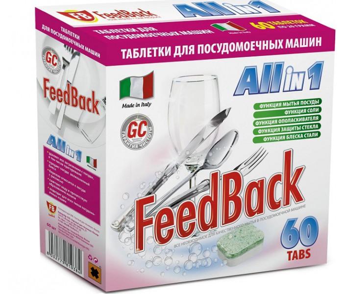 Бытовая химия Feed Back Таблетки All in 1 для посудомоечных машин 60 шт. автоматическая кормушка feed ex pf7b blue для животных