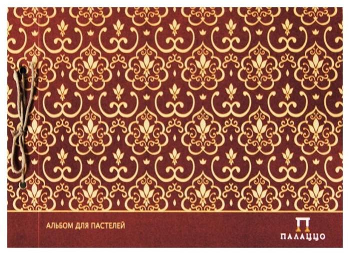 Принадлежности для рисования Палаццо Альбом для пастелей сутаж Палаццо Модерн А4 20 листов принадлежности для рисования палаццо блокнот для эскизов котенок а5 50 листов