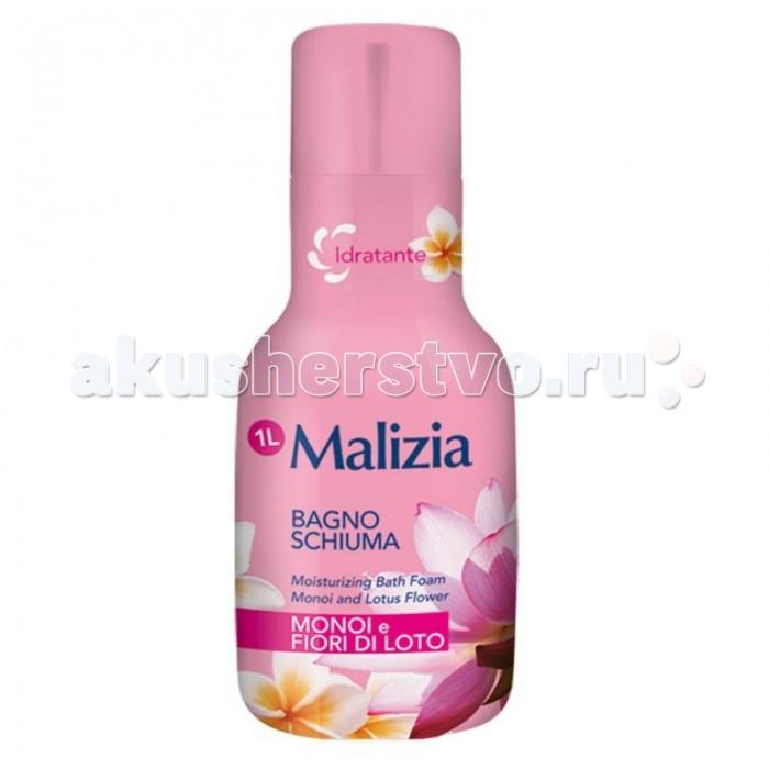 Косметика для мамы Malizia Пена для душа и ванны Монои и лотос Monoi 1 л косметика для мамы malizia пена для душа и ванны молоко milk 1 л