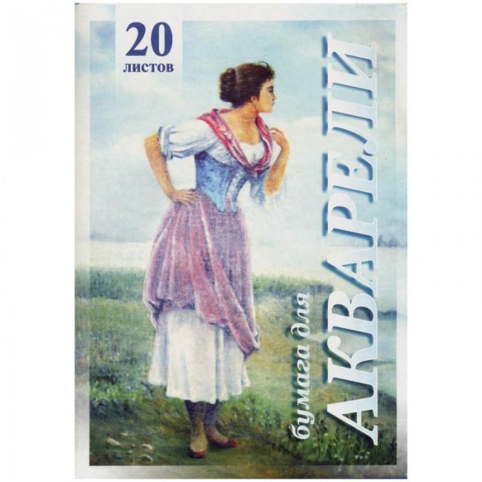 Принадлежности для рисования Палаццо Папка для акварели Рыбачка А4 20 листов бумага для пастели 20 листов а3 4 089