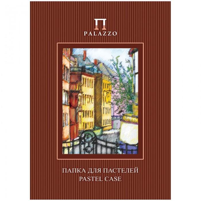 Принадлежности для рисования Палаццо Папка для пастелей Палаццо Италия А4 10 листов палаццо папка для акварели флора а3 10 листов