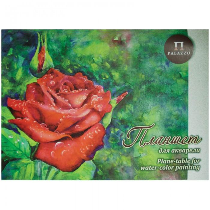 Принадлежности для рисования Палаццо Планшет для акварели Алая Роза А3 20 листов бумага для пастели 20 листов а3 4 089