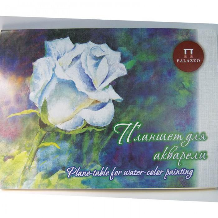 Принадлежности для рисования Палаццо Планшет для акварели Белая Роза А3 20 листов бумага для пастели 20 листов а3 4 089