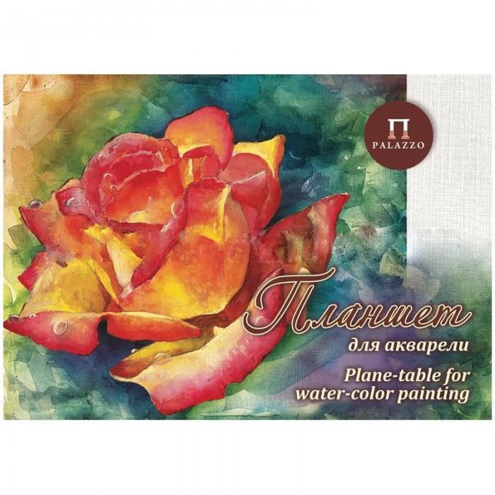 Принадлежности для рисования Палаццо Планшет для акварели Чайная Роза А3 20 листов бумага для пастели 20 листов а3 4 089