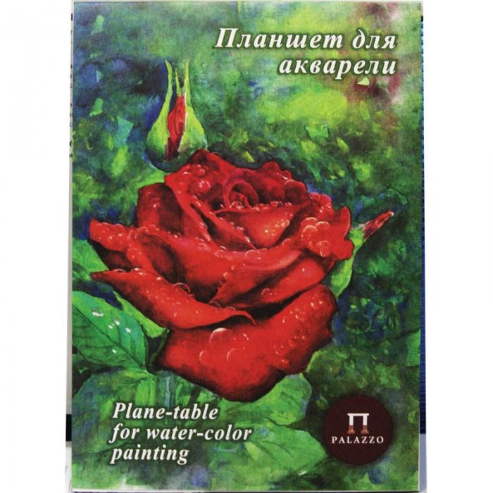 Принадлежности для рисования Палаццо Планшет для акварели Алая Роза А4 20 листов бумага для пастели 20 листов а3 4 089