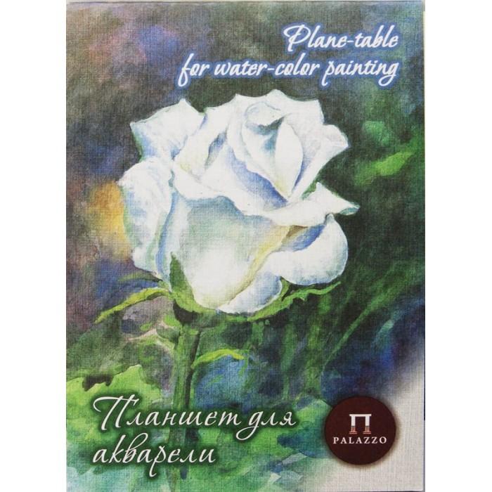Принадлежности для рисования Палаццо Планшет для акварели Белая Роза А4 20 листов кубок regal