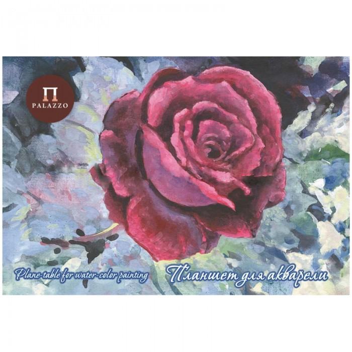 Принадлежности для рисования Палаццо Планшет для акварели Бархатная Роза А5 20 листов принадлежности для рисования палаццо блокнот для эскизов котенок а5 50 листов