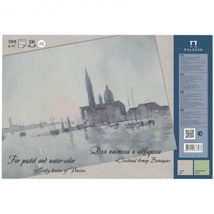 Принадлежности для рисования Палаццо Планшет для акварели и пастели Соленый ветер Венеции А4 20 листов планшет