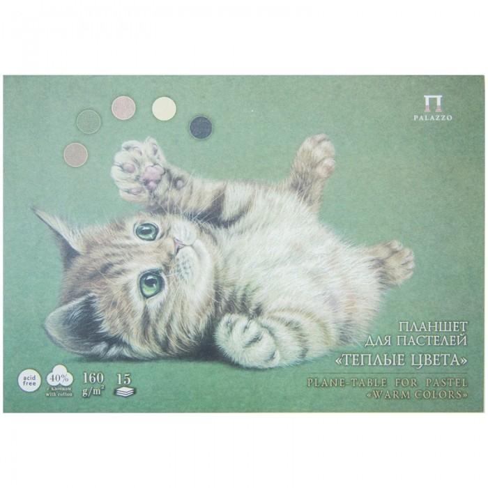 Принадлежности для рисования Палаццо Планшет для пастели Теплые цвета А4 5 цветов 15 листов планшет