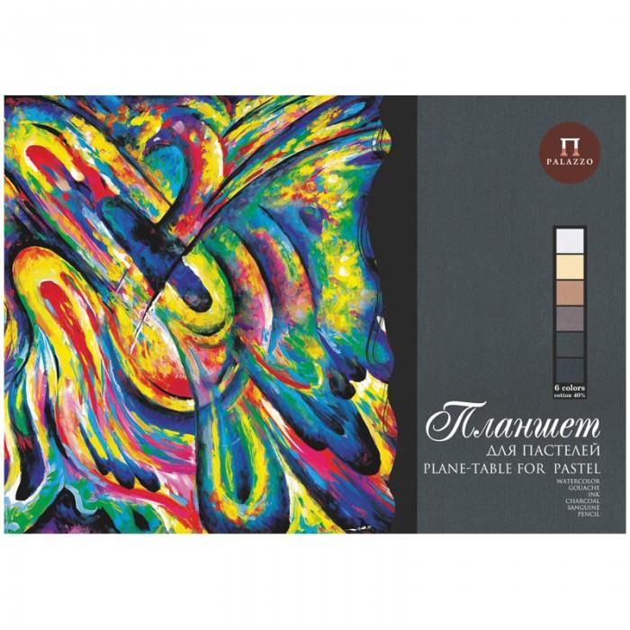 Принадлежности для рисования Палаццо Планшет для пастели Сладкие грезы А2 6 цветов 18 листов планшет