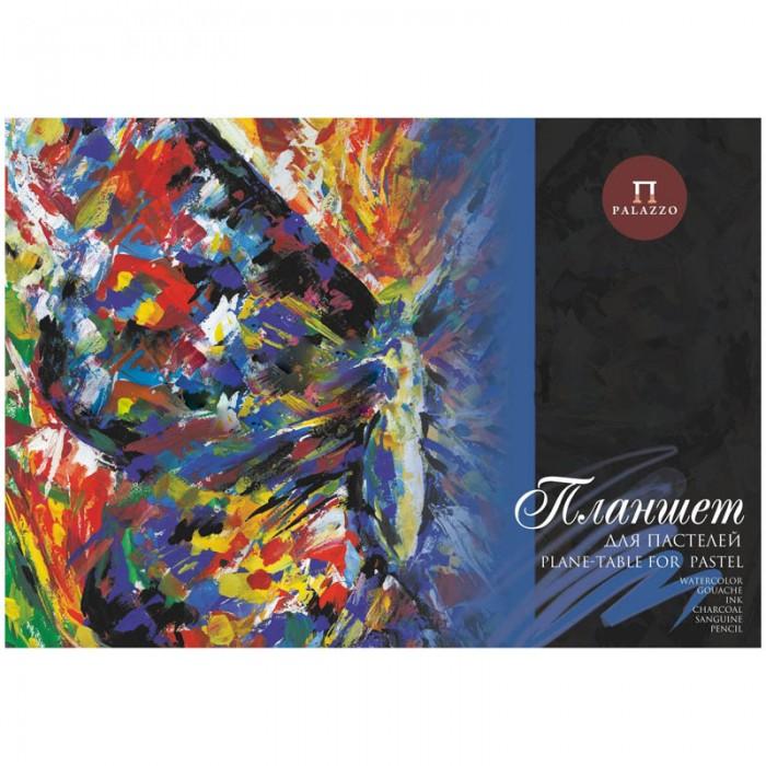 Принадлежности для рисования Палаццо Планшет для пастели Сладкие грезы А3 6 цветов 18 листов планшет