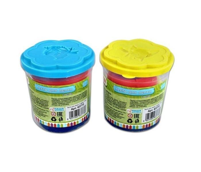Всё для лепки Color Puppy Тесто для лепки 4 цвета 170 г всё для лепки molly тесто для лепки кондитерская фабрика