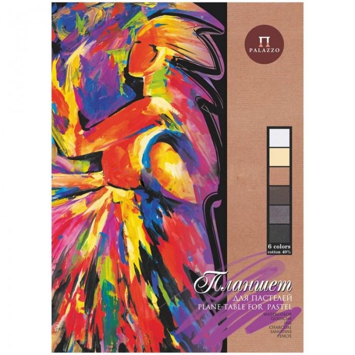 Принадлежности для рисования Палаццо Планшет для пастели Сладкие грезы А4 6 цветов 18 листов фетр цветной с рисунками 6 листов 6 цветов а4 45658