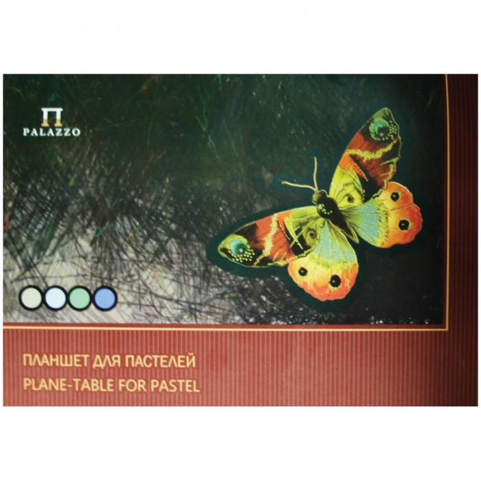 Принадлежности для рисования Палаццо Планшет для пастели Бабочка А3 4 цвета 20 листов бумага для пастели 20 листов а3 4 089