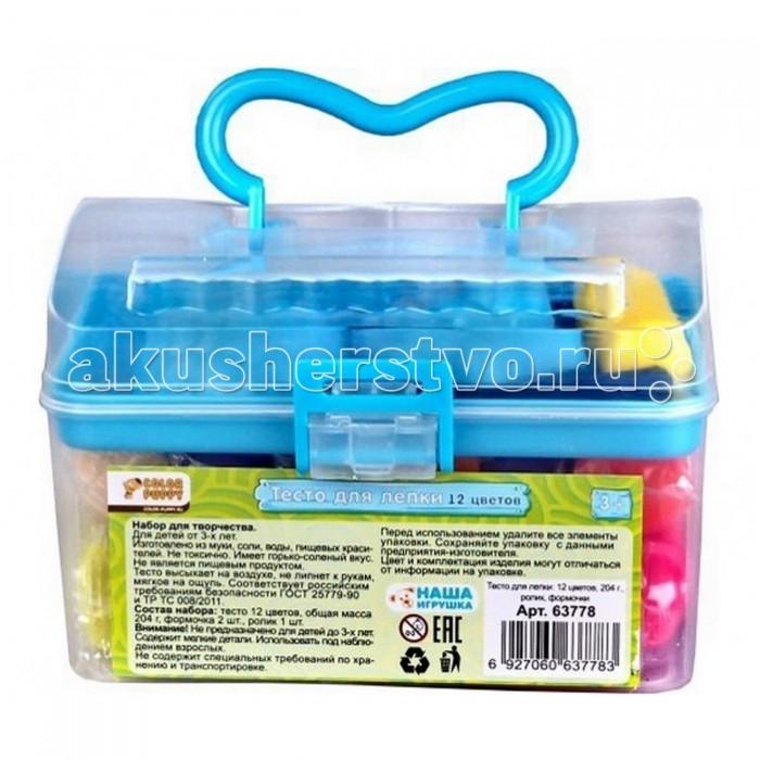 Всё для лепки Color Puppy Тесто для лепки 12 цветов 204 г ролик формочки color puppy тесто для лепки 26 цветов 442г формы ролик