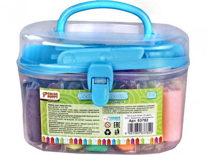 Всё для лепки Color Puppy Тесто для лепки 24 цвета 672 г формочки инструменты набор для лепки color puppy тесто для лепки 20 цветов 560г 63781