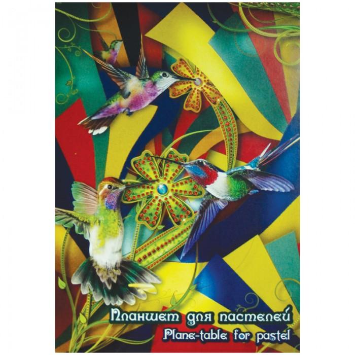 Принадлежности для рисования Палаццо Планшет для рисования Калейдоскоп А4 4 цвета 20 листов принадлежности для рисования палаццо папка для акварели марина а3 20 листов