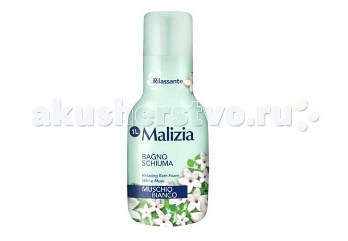 Косметика для мамы Malizia Пена для душа Fresca Vitalita White Musk 1 л косметика для мамы malizia пена для душа и ванны молоко milk 1 л